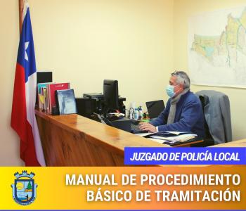 """Juzgado de Policía Local de El Tabo pone a disposición un """"Manual de procedimiento básico de tramitación"""" para los usuarios"""