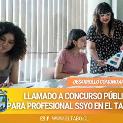 Llamado a Concurso Público para profesional SSyO en El Tabo